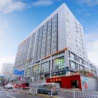 希岸酒店(重慶歇台子地鐵站店)酒店預訂
