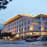青島泛海名人酒店酒店預訂