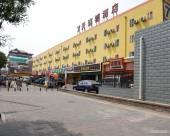 7天連鎖酒店(北京西客站南廣場店)