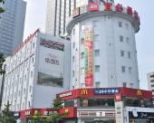 碧思酒店(中山步行街店)