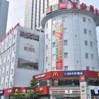 碧思酒店(中山步行街店)酒店預訂