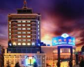安順凱旋大酒店