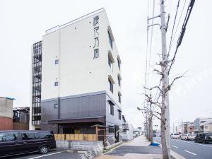 京都櫻花乃宿酒店(Hotel Sakura Kyoto)