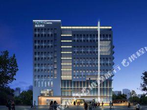 上海逸廷酒店