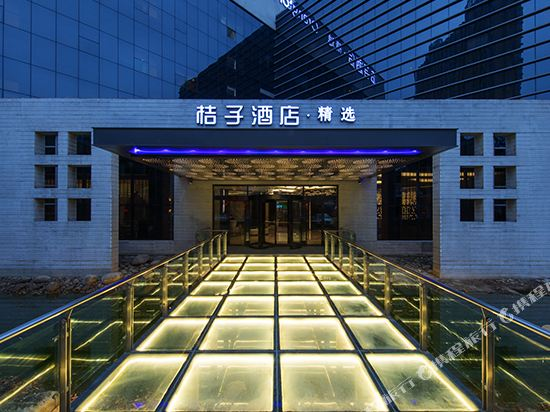 Orange Hotel Select (Wuhan Guanggu Yangjiawan)