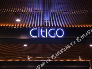 深圳南山CitiGO 酒店