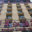 贛州章江假日酒店
