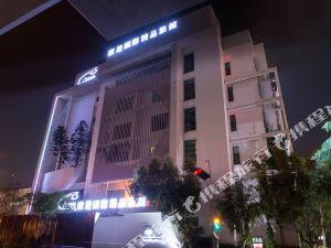 歐遊國際連鎖精品旅館-台中館(原歐悅精品汽車旅館)(All-Ur Boutique Motel-Tai Chung)