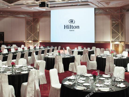 東京希爾頓酒店(Hilton Tokyo Hotel)多功能廳
