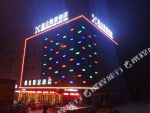 崑崙雅居酒店(平頂山店)