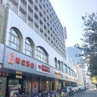 如家酒店(杭州武林廣場地鐵站店)酒店預訂