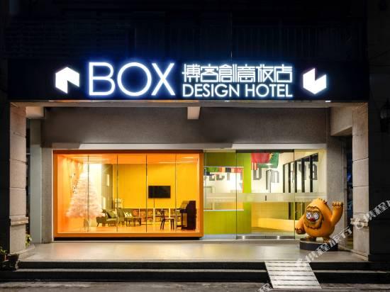 台中博客創意旅店
