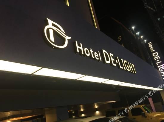 首爾蠶室帝來酒店