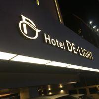 首爾蠶室帝來酒店酒店預訂
