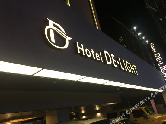 Jamsil Delight Hotel Seoul