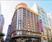 和頤酒店(上海南京東路人民廣場店)