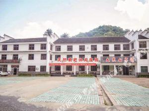 新化大熊山賓館