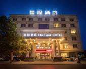 星程酒店(大連市政府店)