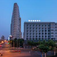 如家商旅酒店(上海天目東路寶山路地鐵站店)酒店預訂