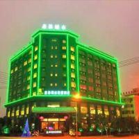 海南森林城市酒店酒店預訂