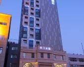 上海北外灘桔子水晶酒店
