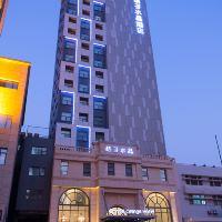 桔子水晶酒店(上海北外灘店)酒店預訂