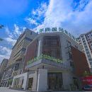 天水華隴國際假日酒店