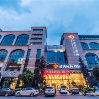 昆明漢唐蓮花酒店酒店預訂