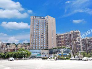 逸尚東方酒店(綿陽教育園區店)