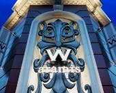 W-阿拉米斯情趣酒店(僅限成人)