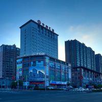 桔子酒店·精選(上海威寧路地鐵站店)酒店預訂