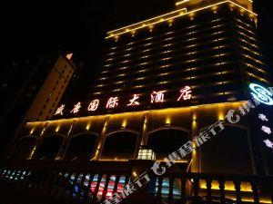 蓬萊盛唐國際大酒店