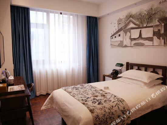 時光漫步懷舊主題酒店(北京國貿勁鬆店)(Nostalgia Hotel (Beijing Guomao Jinsong))時光單人間