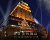 鐵嶺天興酒店