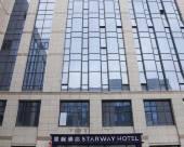 星程酒店(烏魯木齊機場店)