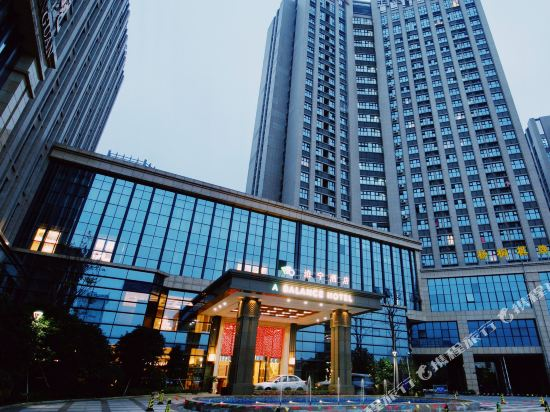 A Balance Hotel (Ningbo Eastern New Town Convention Center)