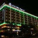 白玉蘭酒店(華陰華山景區店)