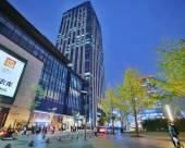 重慶璞悅酒店