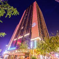 城市便捷酒店(重慶長嘉匯彈子石老街店)酒店預訂