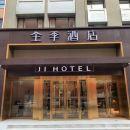 全季酒店(北京馬甸橋店)(JI Hotel (Beijing Madianqiao))