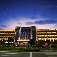 珠海金山林酒店酒店預訂