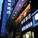 怡萊酒店(吉首火車站店)