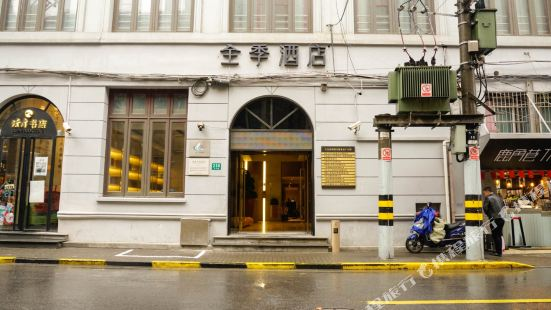 JI Hotel (Shanghai The Bund Jiujiang Road)