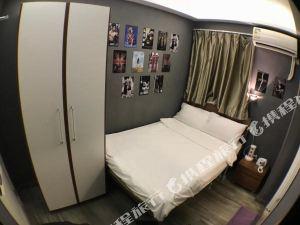 香港銅鑼灣賓館(鳳鳴大廈)(Tong Luo Wan Hostel)
