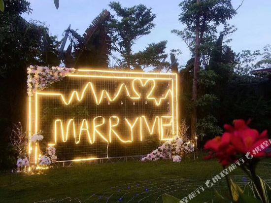 惠東候鳥水榕莊度假酒店(Global Migratory Birds Resort Hotel)婚宴服務