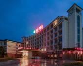 維也納酒店(資溪大覺山店)