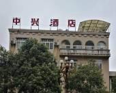 安順中興酒店