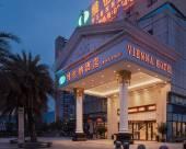 維也納酒店(都勻萬達廣場店)