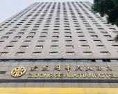 長沙紫東閣華天大酒店