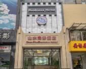 珠海山水商務酒店
